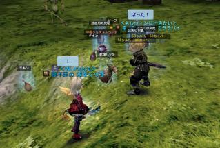 Blog_1123_15.jpg