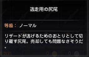 Blog_1123_17.jpg