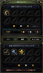 Blog_1123_18.jpg