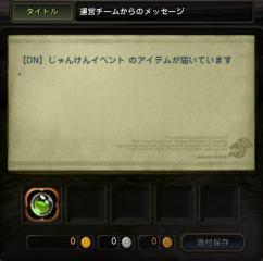 Blog_1123_22.jpg