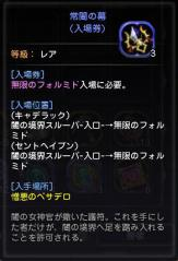 Blog_1124_01.jpg