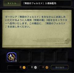 Blog_1124_02.jpg