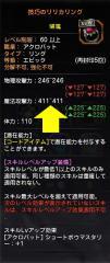 Blog_1125_01.jpg