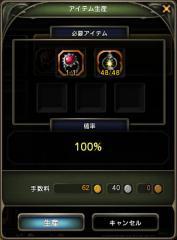 Blog_1125_02.jpg