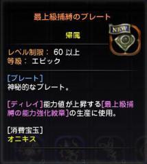 Blog_1125_07.jpg