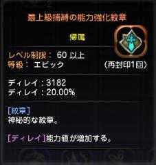 Blog_1125_08.jpg