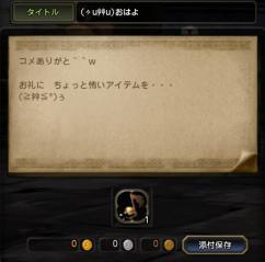 Blog_1125_10.jpg