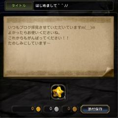 Blog_1125_12.jpg