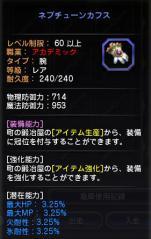 Blog_1128_03.jpg
