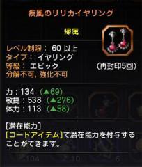 Blog_1128_05.jpg