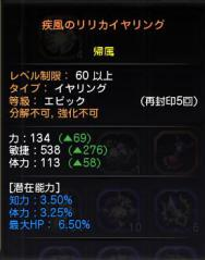 Blog_1128_07.jpg