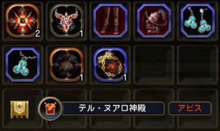 Blog_1129_01.jpg