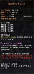 Blog_1129_02.jpg