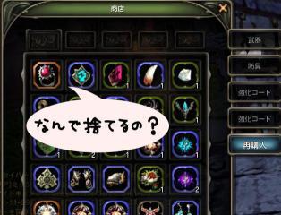 Blog_1129_06.jpg