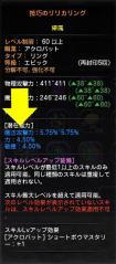 Blog_1129_10.jpg