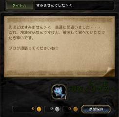 Blog_1129_13.jpg