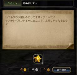 Blog_1129_14.jpg