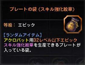 Blog_1129_15.jpg