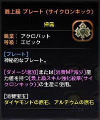 Blog_1129_16.jpg