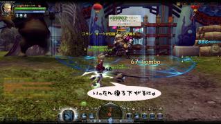 Blog_1201_04.jpg