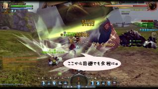 Blog_1201_06.jpg