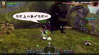 Blog_1201_07.jpg