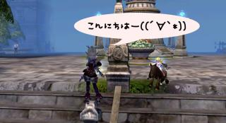 Blog_1201_20.jpg