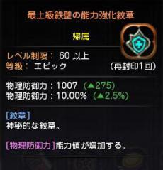 Blog_1202_14.jpg