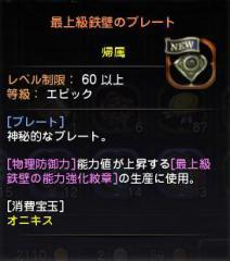 Blog_1202_16.jpg