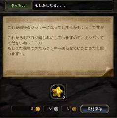 Blog_1202_22.jpg