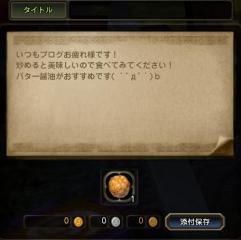 Blog_1202_23.jpg
