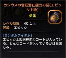 Blog_1203_02.jpg