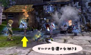 Blog_1203_04.jpg