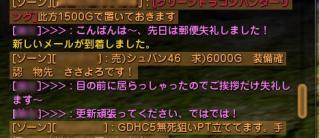 Blog_1203_10.jpg