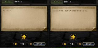 Blog_1203_14.jpg