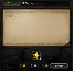 Blog_1203_15.jpg