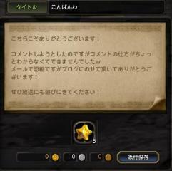 Blog_1203_22.jpg