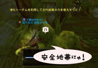 Blog_1204_06.jpg