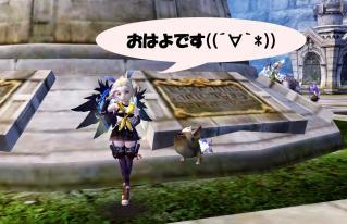 Blog_1204_09.jpg