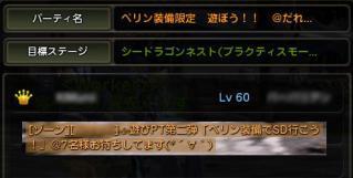 Blog_1204_16.jpg