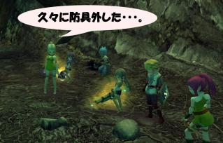 Blog_1204_17.jpg