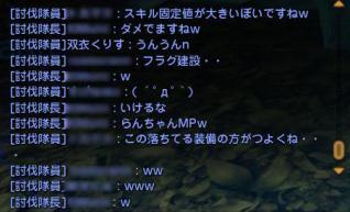 Blog_1204_18.jpg