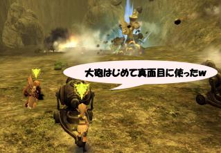Blog_1204_19.jpg