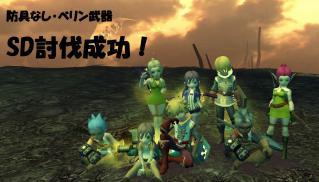 Blog_1204_20.jpg