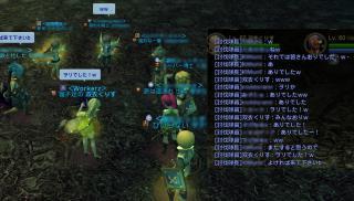 Blog_1204_21.jpg
