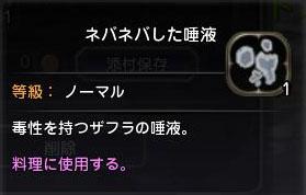Blog_1204_22.jpg