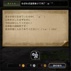 Blog_1204_23.jpg