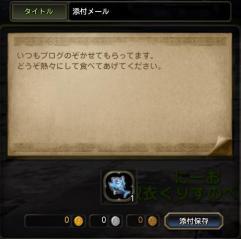 Blog_1204_24.jpg