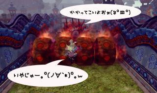 Blog_1206_01.jpg