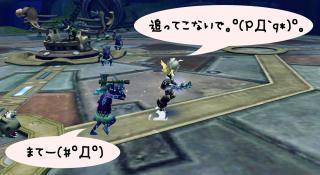 Blog_1206_03.jpg